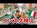 【インスタで話題】イタリアで最高のインスタ映え島に行ってみた【いちなる】 Un viaggio a Burano, in Italia