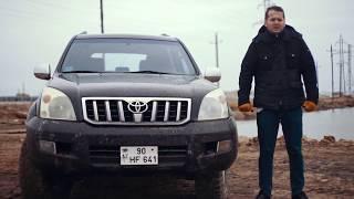 Toyota Prado 4.0 с пробегом 400000 КМ !!! KDSS  была в то время на GX470=))