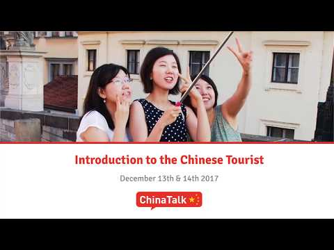 Introduction to the Chinese Tourist