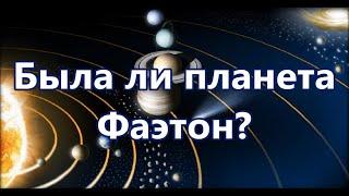 видео Реферат: Спутники планет