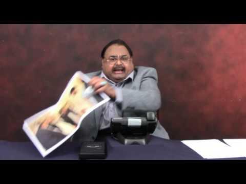 MQM Founder & Leader Mr Altaf Hussain Appeals To The International Community