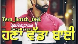 Vadda 22 || NYC song || Punjabi WhatsApp status
