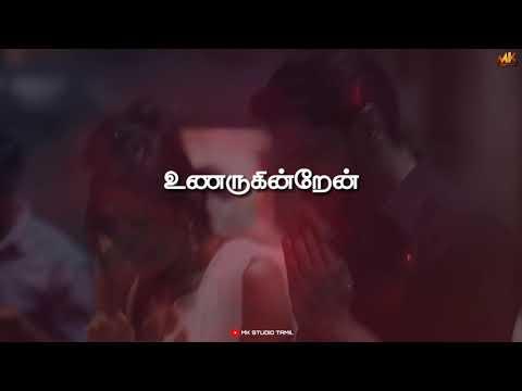 💞Usuraiya Tholaichaen💞 WhatsApp Status Tamil | Mk Studio |