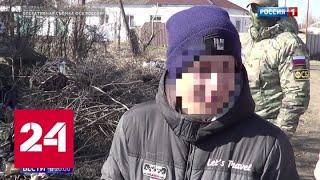 Несовершеннолетним террористам из Керчи грозит до двадцати лет тюрьмы - Россия 24