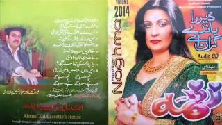 Naghma New Pashto song 2015 - Da Speen Rukhsar Halaka