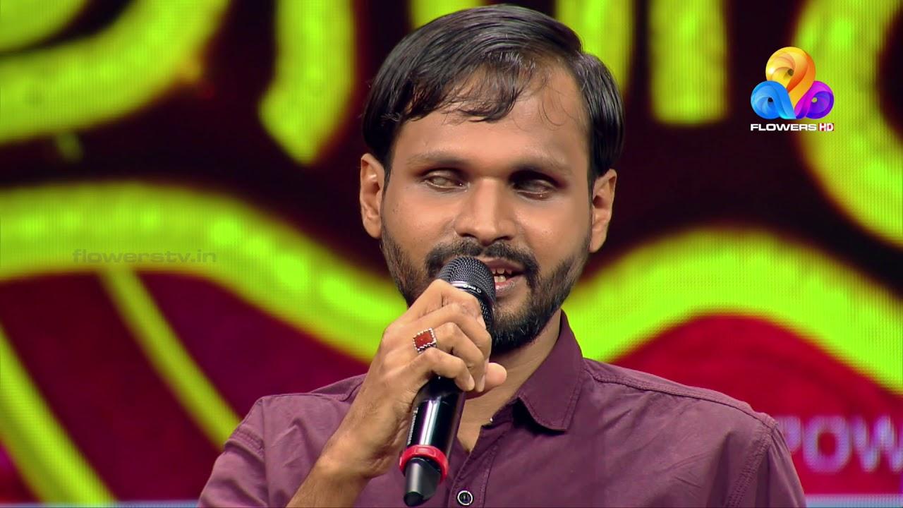 സംഗീതത്തെ അന്ധമായിസ്നേഹിക്കുന്ന ഒരു പ്രദിപ..!!   Comedy Utsavam   VIral CUts