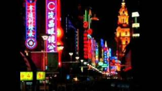Play Pudong (Feat. Jennifer Kim)