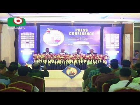 Chittagong Press Meet | Shimu | 06Feb18
