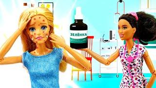 Видео для девочек скуклами— Что слицом Barbie? УБарби ветрянка! —Фотосессия сорвана!