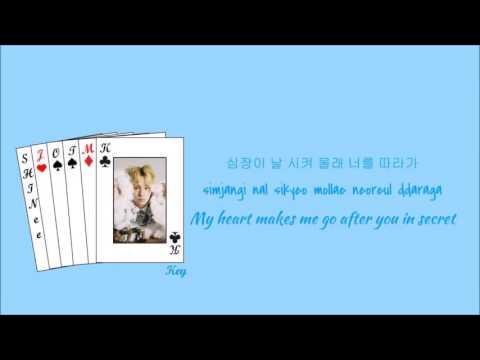 SHINee- Dream Girl (Kor. Ver.) Color-Coded Lyrics