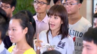 闪亮茗天 01 朱梓驍 潘之琳 官方HD