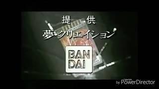 仮面ライダー龍騎 提供クレジット
