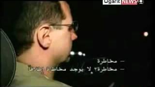 حادث بشار الاسد وزوجته   حصريا