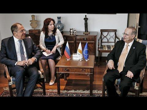С.Лавров и глава МИД Кипра | Sergey Lavrov and FM of Cyprus