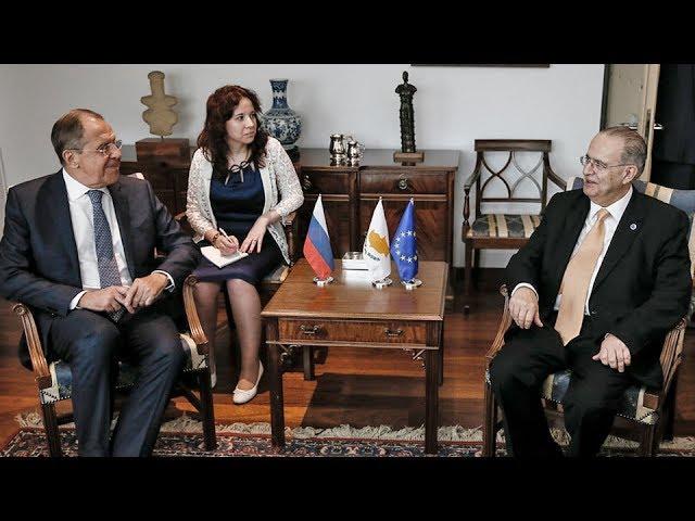 С.Лавров и глава МИД Кипра   Sergey Lavrov and FM of Cyprus