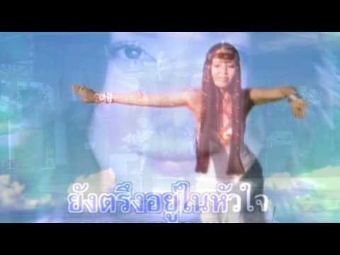Shine Divine: Aphelion Chi Kung [Tao Yin Yang]