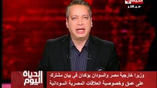 تعليق تامر أمين على توتر العلاقات المصرية – السودانية وتصريحات الشيخة موزة