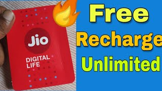 Jio Free Recharge Trick    Free Recharge kaise kare    Jio 399 Free Recharge