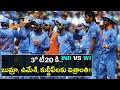 India Vs West Indies 2018,T20I : Umesh,Bumrah and Kuldeep Rested For Final T20I   Oneindia Telugu