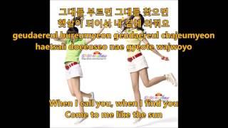 Girls' Generation (소녀시대) (SNSD) - Tears (그대를 부르면) - Hangul, Romaja and English Lyrics Mp3
