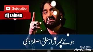 Nadeem sarwar punjabi nohay WhatsApp status (سرائیکی زبان میں نوح