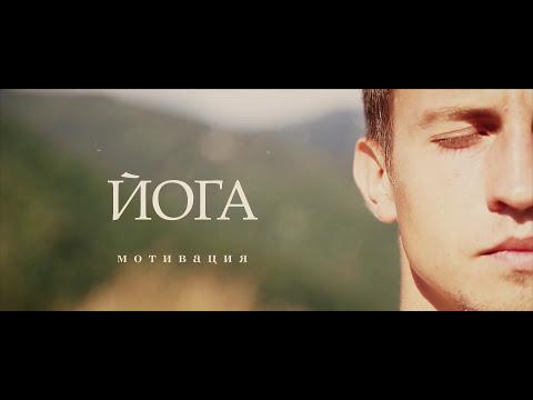 Блоки и ролики для йоги в Киеве. Сравнить цены, купить