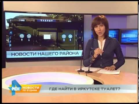 Иркутск купить кран водонагреватель - YouTube