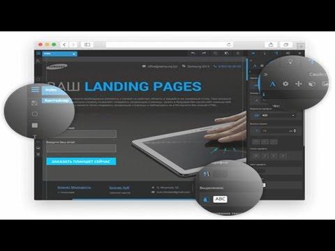 Визуальный конструктор Landing Page