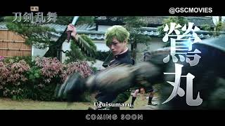 TOUKENRANBU THE MOVIE (Official Trailer) - In Cinemas 9 May