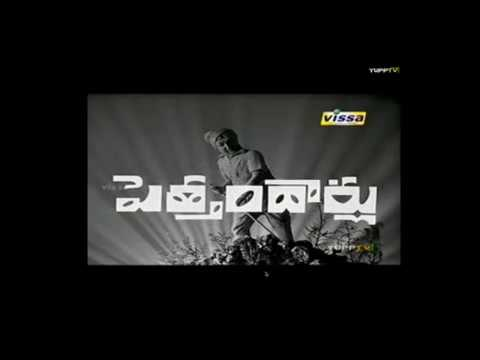 Pettamdarlu 1970  -Old Telugu Movie