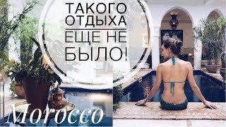 видео Марокко из Москвы на 2018 год