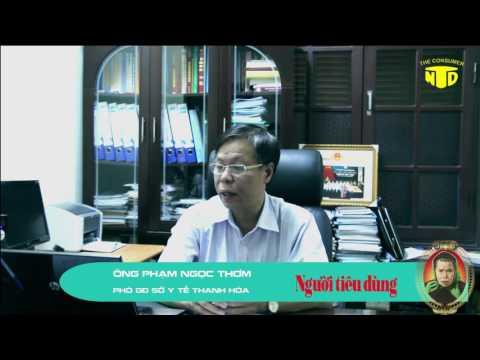 Phó Giám đốc Sở Y tế Thanh Hóa khẳng định thương hiệu thuốc Bà Giằng là duy nhất