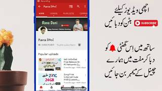 Best Tv App For Android 2019 || Rana DAni