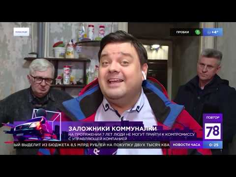 """Программа """"Телекурьер"""". Эфир от 18.03.20"""