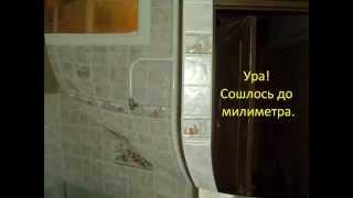 Ремонт кухни.Услуги по ремонту квартир Москва.