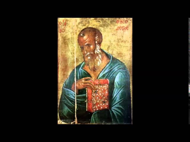 4. Sfanta Evanghelie dupa Ioan, Noul Testament Crestin Ortodox