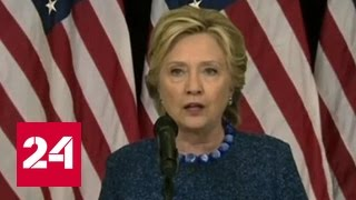Клинтон попала в крупнейший скандал со времен Уотергейта. #КлинтонГейт