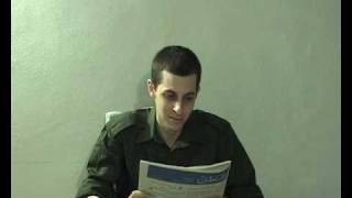 הקלטת של גלעד שליט - The video of Gilad Shalit