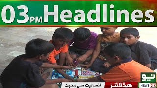 News Headlines | 03:00 PM | 19 August 2018 | Neo News