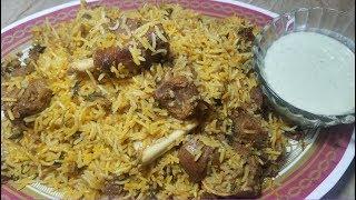 Dum Biryani Recipe by hamida dehlvi