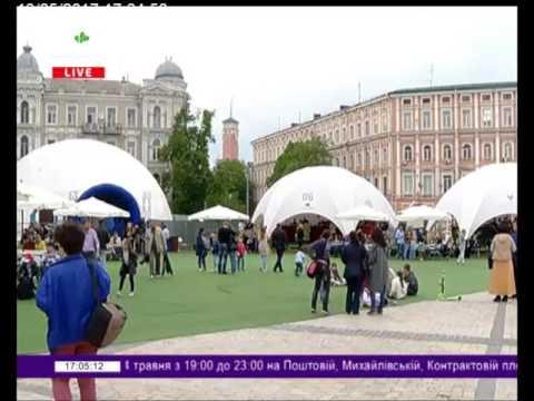 Телеканал Київ: 13.05.17 Столичні телевізійні новини 17.00