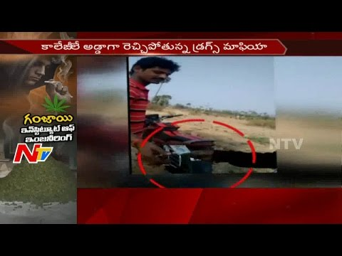 Drugs in Hyderabad Engg Colleges || Shocking Truths Revealed in NTV & Police Joint String Operation