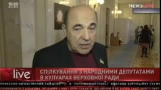"""Рабинович: """"Онищенко – маленькое звено большой коррупционной кормушки"""""""