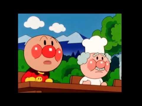 Anpanman episodes 334 (Japanese cartoon)
