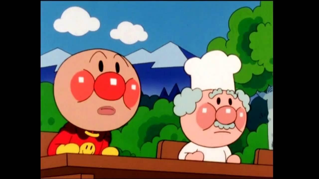 Anpanman Episodes 334 Japanese Cartoon Youtube