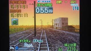 電車でGO特別編実況プレイ【隠し車両】デハ6285形
