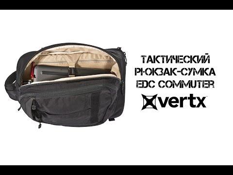 Сумка кожаная женская купить киев - YouTube
