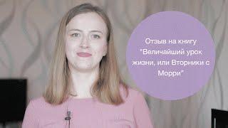 Митч Элбом