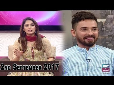 Breaking Weekend - 2-8-2017 - Ary Zindagi