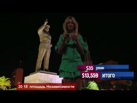 ТВ-ОНЛАЙН - телеканалы России смотреть бесплатно в хорошем